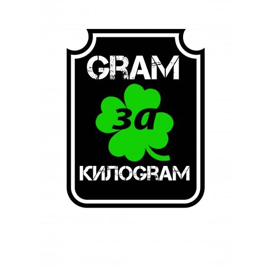 "Безглутенови оризови кори ""GRAM за КИЛОGRAM"""