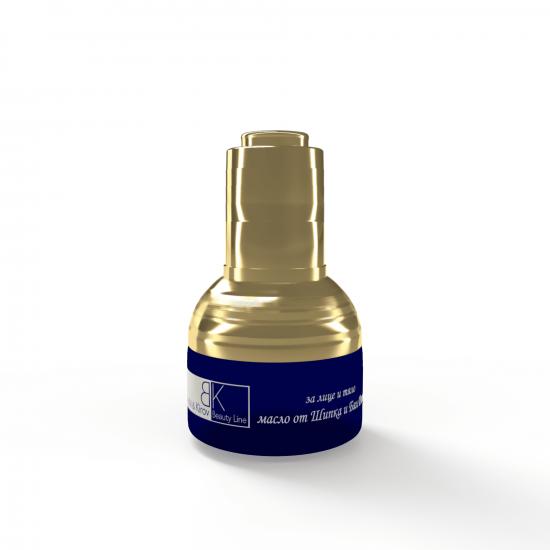 """Козметичен продукт """"Студено пресовано масло от шипкa с масло от бял равнец 30 ml - Биологичен продукт"""""""