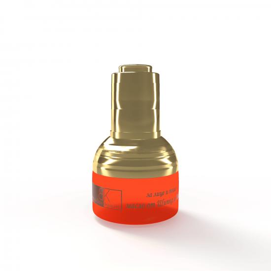 """Козметичен продукт """"Студено пресовано масло от шипкa с масло от римска лайка 30 ml - Биологичен продукт"""""""